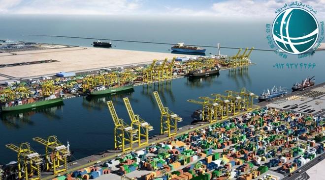 متداول ترین روش های بین المللی حمل محموله های صادراتی و وارداتی