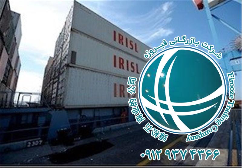 ترخیص کالا از چین، مراحل قدم به قدم برای واردات کالا، حمل و ترخیص کالا، واردات از چین، خدمات صادرات و واردات، سفارش کالا از چین، خرید با مترجم از چین،