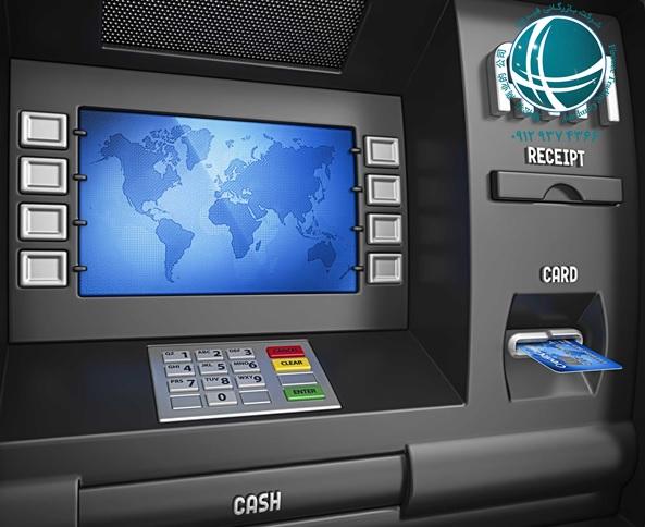 خریددستگاه ATM(خودپرداز)،واردات و ترخیص دستگاه ATM