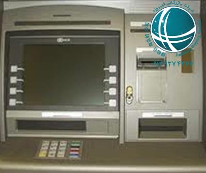 دستگاه خودپرداز،شرایط دریافت دستگاه خودپرداز،خرید دستگاه خودپرداز،دستگاه خودپرداز هیوسانگ،دستگاه خودپرداز ncr،فروش نقدی و اقساطی انواع دستگاه خودپرداز، قیمت دستگاه عابر بانک ،دستگاه خودپرداز ATM، دستگاه خود پرداز ncr ،شرایط فروش دستگاه خودپرداز ، تجهیزات عابر بانک ، خرید دستگاه ATM ،درآمد زایی دستگاه خودپرداز ، شرایط واگذاری خود پرداز ، خود پرداز ، atm،دستگاه خود پرداز،دستگاه-خود-پرداز،درامد دستگاه خودپرداز،سود دستگاه خودپرداز،دستگاه خودپردازncr5877،دستگاه خودپرداز ncr5887،دستگاه خودپرداز5886،دستگاه خودپردازدیواری ncr،دستگاه خودپرداز سالنیncr،دستگاه خودپردازmx-5600T، واردات دستگاه خودپرداز ATM،خرید دستگاه خودپرداز،شرایط خرید دستگاه خودپرداز،درآمد دستگاه خودپرداز،کارمزد دستگاهATM،سود دستگاه خودپرداز ،فروش دستگاه خودپرداز دست دوم،فروش دستگاه خودپرداز هیو سانگ،دستگاه خودپرداز ncr،دستگاه خودپرداز چیست،دستگاه خودپرداز نوشابه،دستگاه خودپرداز،اولین دستگاه خودپرداز در ایران،شرایط دریافت دستگاه خودپرداز،دستگاه خودپرداز کارکرده،دستگاه خودپرداز بانک ملت،دستگاه خودپرداز چگونه کار میکند،دستگاه ATM بانک ملت،تاریخچه دستگاه خودپرداز،تفاوت دستگاه خودپرداز و خود دریافت،تعمیر دستگاه خودپرداز،دستگاه خودپرداز اینترنتی،دستگاه خودپرداز به انگلیسی،دستگاه خودپرداز بانک ملی،دستگاه خودپرداز بانک شهر،دستگاه خودپرداز یا ATM،دستگاه خودپرداز سیار،دستگاه خودپرداز سیگماتگاه خودپرداز شخصی،فروش دستگاه خودپرداز بانک شهر،دستگاه خودپرداز بانک شهر،طراحی دستگاه خودپرداز ،دستگاه خودپرداز بانک رفاه،خرید دستگاه خودپرداز راویس،دستگاه خودپردازدست دوم،دستگاه خودپرداز ونیکور،دستگاه خودپرداز ATM،واردات دستگاه خودپرداز از چین،خرید دستگاه ATM،قیمت دستگاه ATM، واردات از چین،واردات کالا از چین،قیمت اجناس در چین،قیمت کالاهای چینی،بهترین کالاهای وارداتی از چین،از چین چه وارد کنیم، کالاهای چینی،چین، پکن،گوانجوو،ایوو،بازرگانی در چین،تجارت با چین،گمرک،ترخیص کالا ،کالاهای چینی،بیشترین کالاهای وارداتی از چین،از چین چه چیزهایی وارد کنیم؟، china،import of china،chin،trad in china، import from china،