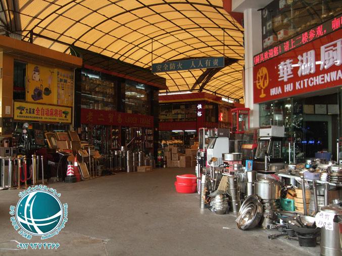 لوازم آشپزخانه، لوازم هتل ،بازار لوازم هتل و بازار لوازم آشپزخانه گوانجو، ادرس بازار لوازم هتل و آشپزخانه گوانجو، قیمت های بازار لوازم هتل و آشپزخانه گوانجو، لوازم آشپزخانه در گوانجو، بازار لوازم هتل در گوانجو، لوازم آشپزخانه چینی، لوازم هتل چینی، بازارهای گوانجو، کارگو در گوانجو، کارگوی ایرانی در گوانجو، رستوران ایرانی در گوانجو، حمل کالا از گوانجو، خرید کالا از گوانجو، ترخیص لوازم آشپزخانه، ترخیص لوازم هتل، تعرفه لوازم آشپزخانه، تعرفه لوازم هتل ، خرید لوازم هتل از چین، ترخیص لوازم هتل، ترخیص لوازم آشپزخانه، تعرفه گمرکی لوازم هتل، تعرفه گمرکی لوازم آشپزخانه، خرید لوازم از چین، کارگوی ایرانی در گوانجو، کارگوی ایرانی در چین، کارگوی ایرانی در ایوو، کارگوی ایرانی در پکن، کارگو در گوانجو، کارگو در ایوو، کارگو در چین، کارگو در پکن، واردات از چین،واردات کالا از چین،قیمت اجناس در چین،قیمت کالاهای چینی،بهترین کالاهای وارداتی از چین،از چین چه وارد کنیم، کالاهای چینی،چین،بازرگانی در چین،تجارت با چین،گمرک،ترخیص کالا ،کالاهای چینی ، سفارش کالا از چین،واردات پرسود از چین،واردات از چین آموزش،بازرگانی در چین،گمرک ایران