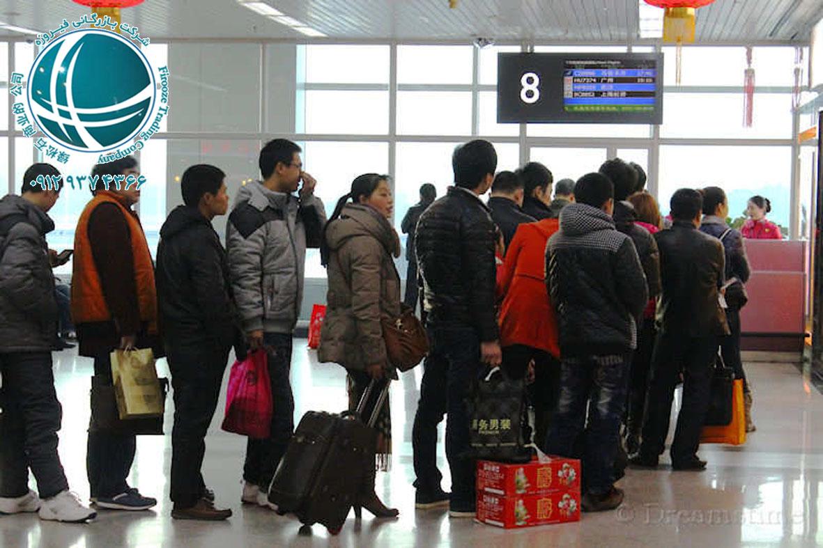 جملات كاربردي زبان چيني در فرودگاه ، واردات کالا از چین، یادگیری زبان چینی، مترجم چینی، آموزش بازرگانی با چین، ترجمه چینی، خرید از چین، ترخیص کالا، ترخیصکار