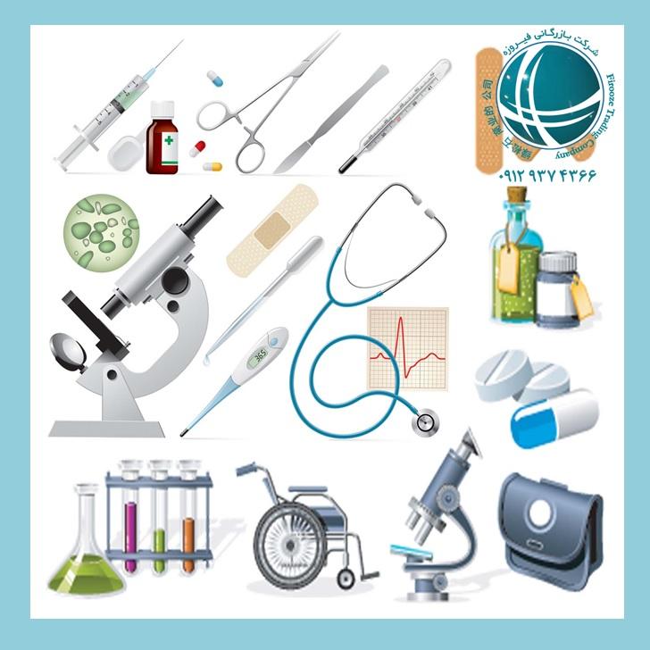واردات و ترخیص ابزارآلات و تجهیزات پزشکی ،ابزارپزشکی،ابزارآلات پزشکی،خرید ابزار پزشکی،ابزار و تجهیزات پزشکی،ابزارالات و تجهیزات پزشکی وارداتی،ابزارآلات و تجهیزات پزشکی خارجی،تجهیزات پزشکی چینی،ترخیص انواع ابزارآلات پزشکی،ترخیص تجهیزات پزشکی،ترخیص تجهیزات پزشکی از گمرک،ترخیص کالای پزشکی،ترخیص کار لوازم پزشکی،ترخیص کار تجهیزات و ابزار پزشکی،ترخیص کار وسایل پزشکی،ترخیص کار لوازم دندان پزشکی،ترخیص کار ابزار دندانپزشکی،ترخیص تجهیزات آزمایشگاهی،ترخیص کار تجهیزات آزمایشگاهی،ترخیص دستگاههای پزشکی،ترخیص دستگاه و تجهیزات پزشکی،واردات تجهیزات آزمایشگاهی،واردات ابزار دندانپزشکی،واردات ابزار و تجهیزات اتاق عمل،ترخیص تجهیزات اتاق عمل،ترخیص کار تجهیزات اتاق عمل،خرید تجهیزات بیمارستانی از چین،خرید تجهیزات آزمایشگاهی،خرید تجهیزات آزمایشگاهی از چین،خرید کالای طب از چین،ترخیص کالای طب،کالای طب،واردات تجهیزات طبی،تعرفه واردات ابزار پزشکی،تعرفه گمرکی واردات تجهیزات بیمارستانی،تعرفه واردات لوازم پزشکی،تعرفه گمرکی تجهیزات پزشکی،تجهیزات پزشکی چینی،ابزار و لوازم پزشکی وارداتی،تجهیزات پزشکی خارجی،ابزار وتجهیزات بیمارستانی خارجی،تجهیزات پزشکی خارجی،تجهیزات اتاق عمل خارجی،خرید از چین،گمرک تجهیزات پزشکی،حقوق گمرکی تجهیزات بیمارستانی،هزینه واردات تجهیزات پزشکی ،واردات از چین،واردات کالا از چین،بازار تجهیزات پزشکی چین،بازار ابزار دندانپزشکی چین،بازار خرید تجهیزات بیمارستانی،