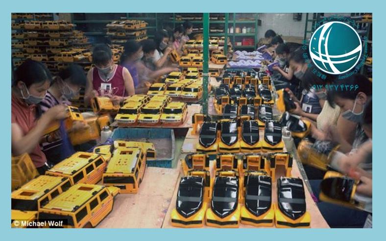 تولید کننده های چینی را چطور پیدا کنیم؟ ،آشنایی با تولیدکننده های چین،کارخانه تولید اسباب بازی،کارخانه اسباب بازی،تولیدکننده های چین،تولید کننده،تولید کننده ی چینی،واردات از چین،لیست تولیدکننده های چینی،خرید از تولید کننده های چینی،مذاکره با تولید کنندگان چینی،کیفیت کالاهای چینی،کیفیت کالای چینی،مذاکره با چینی ها،تولید کننده های چین،
